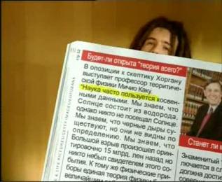 Русский репортер: Университет / University Film by Znamenka