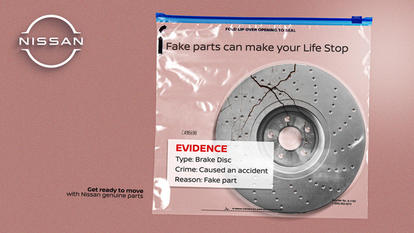 Get ready to move: Brake Disc