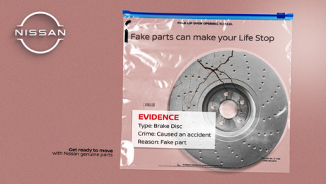 Nissan: Get ready to move: Brake Disc Print Ad by TBWA\ Egypt