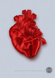 Organ India: Life is a gift, 1 Print Ad by DDB Mudra Group Mumbai, Twinbrains