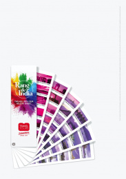Travel Tours India: Holi, 2 Print Ad by Madras Brand Solutions