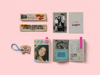 Holycrap.sg: Rubbish Famzine. In The Name Of The Father, 3 Design & Branding by Kinetic Singapore