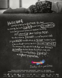Young Director Award (YDA): Hugo Print Ad by BETC Euro Rscg Paris