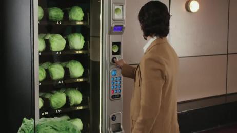 Kraft: Lettuce Film by Partizan, TBWA\Chiat\Day New York, Traktor