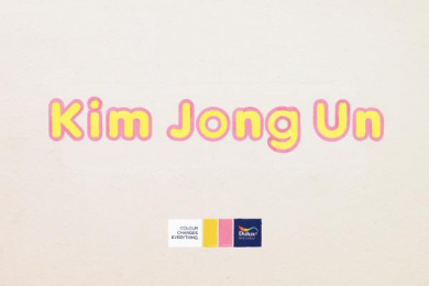 Dulux Paints: Kim Print Ad by BBH Shanghai