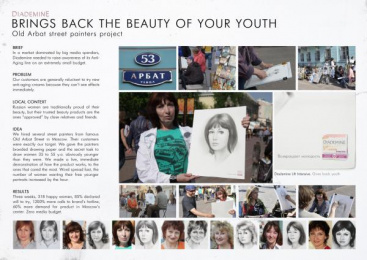 DIADEMINE ANTI-AGING PRODUCTS: DIADEMINE PAINTING Outdoor Advert by BBDO Moscow