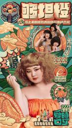 999 Piyanping: 999 Lipstick, 2 Print Ad by Serviceplan China