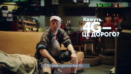 Kyivstar: #MythsAbout4G, 6 Film by Serviceplan, Ukraine, ScreenLife Studio