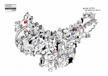 MRW: CHINA Print Ad by Ruiz Nicoli