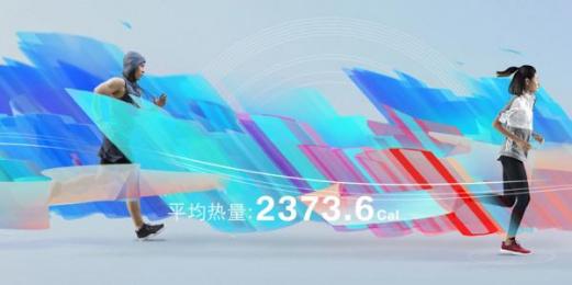 BMW: Art of Energy Digital Advert by Wieden + Kennedy Shanghai
