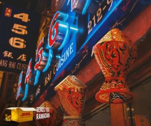 DHL: Chinatown - NYC Print Ad by Kijamii Cairo
