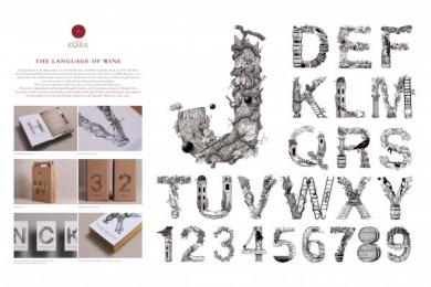 Ksara: THE LANGUAGE OF WINE, 1 Design & Branding by H&C Leo Burnett Beirut