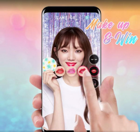 Laneige: The Sparkle My Way Facebook AR Filter Digital Advert by AliveNow