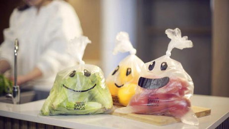 Tesco: Safety Bags, 2 Design & Branding by Cheil Hong Kong