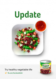 Bonduelle: Try healthy vegetable life - Update Print Ad by NGN.agency, Kyiv, Ukraine