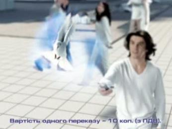 Umc Innovations: Перевод денег (Money transfer) Film by Saatchi & Saatchi Kyiv