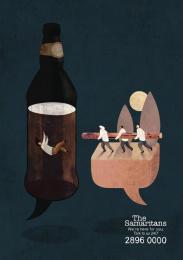 The Samaritans: Alcoholic Print Ad by Y&R Shanghai