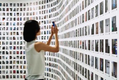 Ginza Graphic Gallery/ GGG: Wall, 10 Design & Branding by Dentsu Inc. Tokyo, Nippon Design Center
