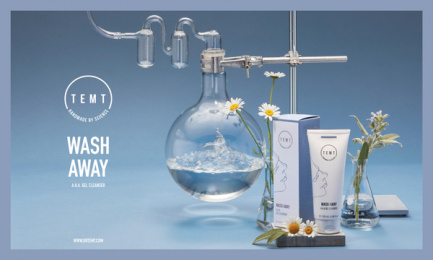 Temt: Aesthetic Chemistry: Wash Away Outdoor Advert by Misterwilson
