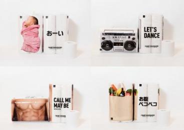 Matsumoto Kiyoshi: End Embarrassment [image] 1 Design & Branding by Interbrand Group