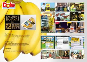 Lakatan Bananas: TOKYO MARATHON SPECIAL BANANA, 2 Promo / PR Ad by Dentsu Y&R Tokyo