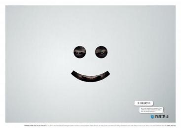 Baidu.com: Happy Print Ad by Y&R Shanghai