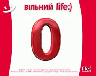 Life :): Больше не делаю (Новый Год) Film by Provid