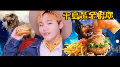 McDonald's: McDonald's Film