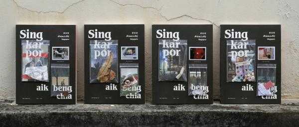 MATH PAPER PRESS: Singkarpor, 3 Design & Branding by Kinetic Singapore, Mccann Erickson Singapore