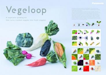 Panasonic: Vegeloop Design & Branding by Daiko Tokyo