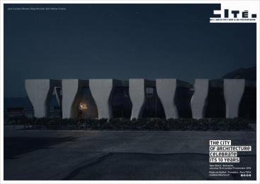 Cite De L'architecture Et Du Patrimoine: Cocteau Museum Outdoor Advert by Havas Worldwide Paris