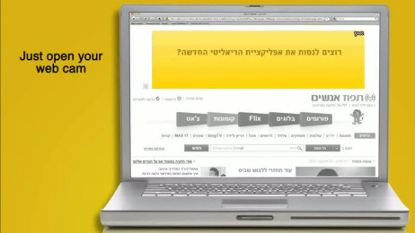 Yellow Pages Site: Location Based Banner Film by Y&R Tel Aviv
