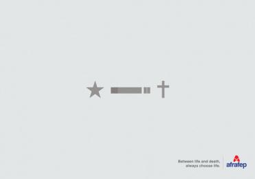 AFRAFEP SAÚDE: Between Life and Death Print Ad by Sala10 Comunicação