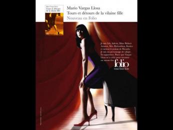 "Folio: ""Mario Vargas Llosa"" Print Ad by Quelle Belle Journee"