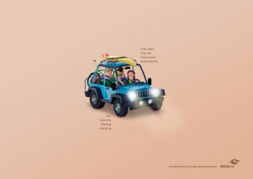 Ecovia: The best route is the one taken with safety, 2 Print Ad by DBPV Cascavel