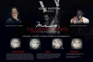 Louis Vuitton: DREAM Digital Advert by Ogilvy Paris