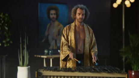 Trojan: Big Sexy Singalong [1 min] Film by 72andsunny