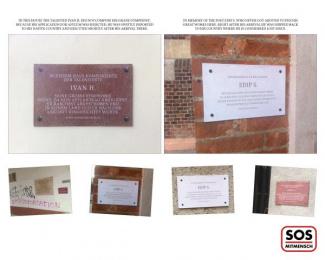 SOS Mitmensch: Commemorative plaques Outdoor Advert by PKP BBDO Vienna, Publicis Group Austria Vienna