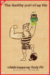 Britannia: The healthy part of my life, 3 Print Ad