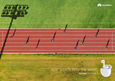 Huawei: Sports Notes - Run Print Ad by GForce/Grey Almaty