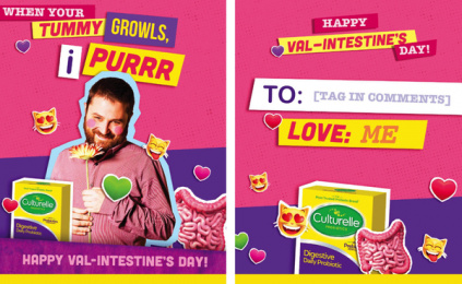 Culturelle: Val-Intestine's Day, 2 Digital Advert by Terry & Sandy