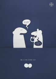 Alka-Seltzer: Divorce Print Ad by BBDO Mexico