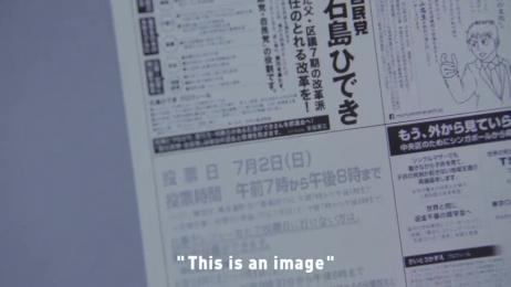 Yahoo!: Design & Branding Film by Dentsu Inc. Tokyo
