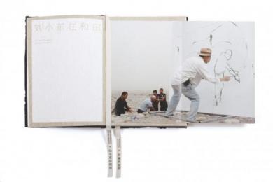 Today Art Museum: Liu Xiaodong's Hotan Project & Xinjiang Research, 3 Design & Branding by Xiao Mage Cheng Zi Beijing