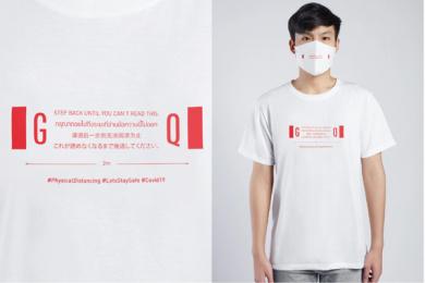 GQ Apparel: GQ Limited Distance Edition, 1 Design & Branding by Rabbit Digital Group, Thailand