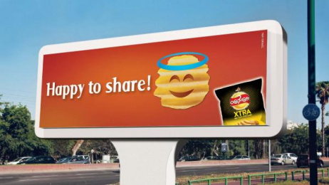 Tapuchipes: Tapuchips Emoji, 3 Outdoor Advert by Y&R Tel Aviv