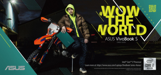 Asus: Wow the World, 4 Print Ad by Bollywood
