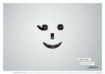 Baidu.com: Smiley Print Ad by Y&R Shanghai