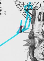 Miami Ad School/espm: Why Design, 3 Print Ad by F/Nazca Saatchi & Saatchi Sao Paulo