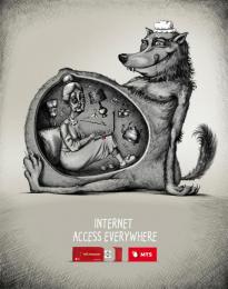MTS Telecommunications: Granny Print Ad by J. Walter Thompson Kyiv